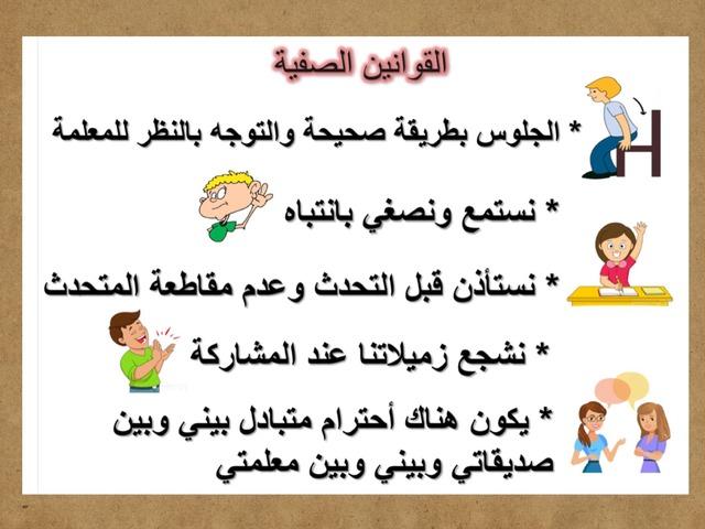 المجموعة التاسعة by ميمآ الزهراني