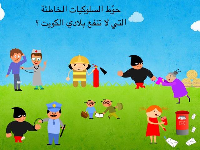 لعبة 58 by سارآ المطيري