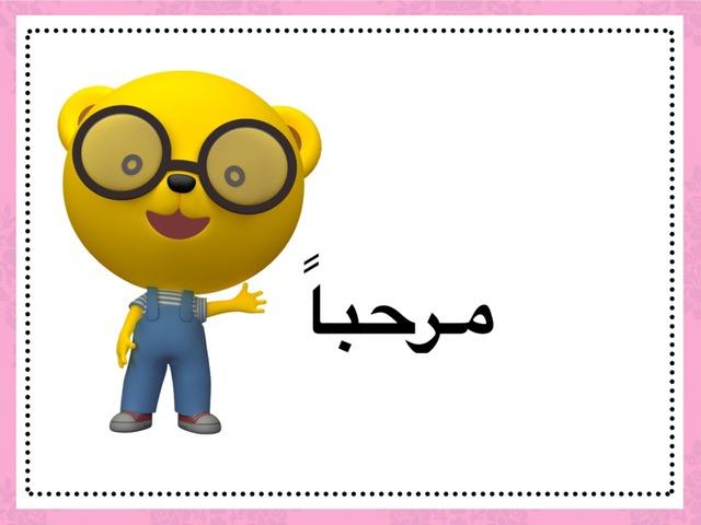 سبابة by 3doosh Al3jmi