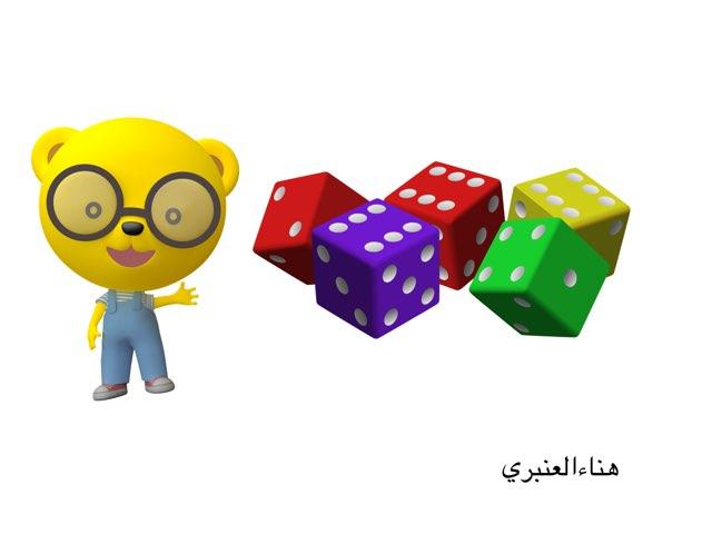 أشكال الفراغ الثلاثي هناءالعنبري by Hanaa Alanbari
