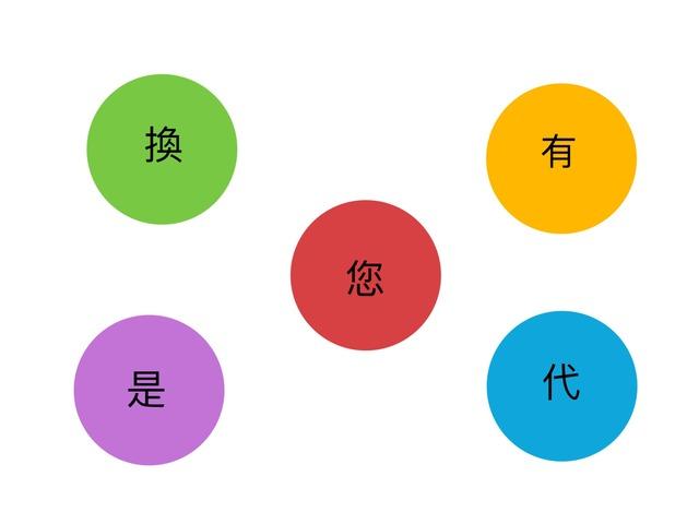 手字部 by Pui Yan Kong
