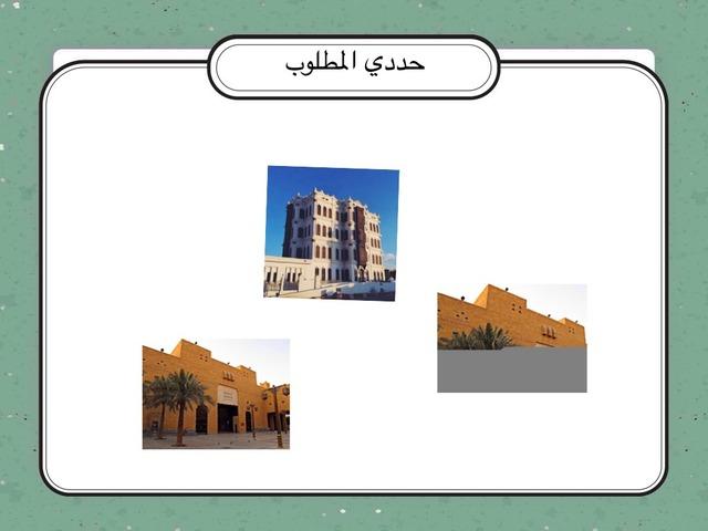 تاريخ by نوره آلِ درع