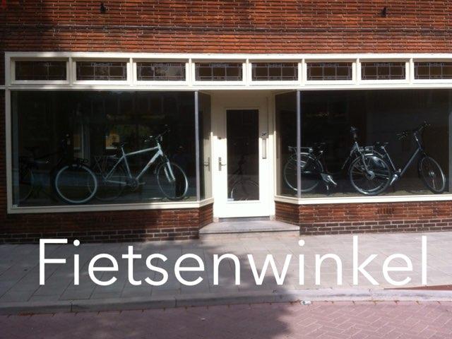 Fietsenwinkel by Marjolein VIngerhoed