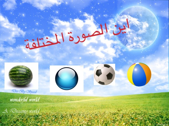 FootBall by Mohamed Alhibshi