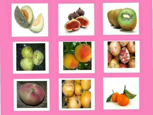 Frutas by pilitoninas primitivas