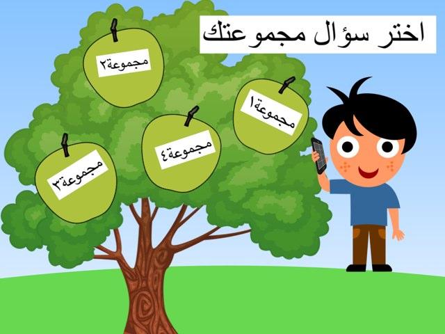 تقويم درس كتابة نص مع خلفية في برنامج الرسام  by Alyaa Alostad