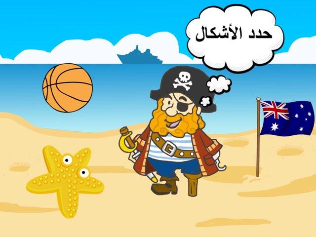 عربي by Asma Hamad