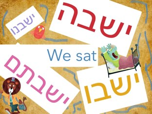 Avar by Moshe Rosenberg