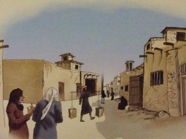 قصة السور by manar alotaibi