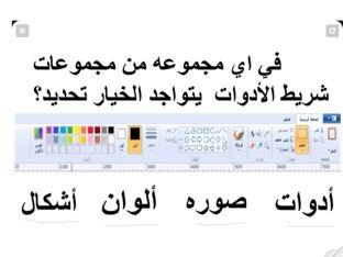 شرييييييط by Eman Abd Elwahed