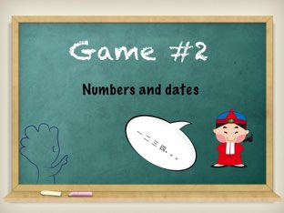 This is the second game of my Chinese project. by Peter Williams