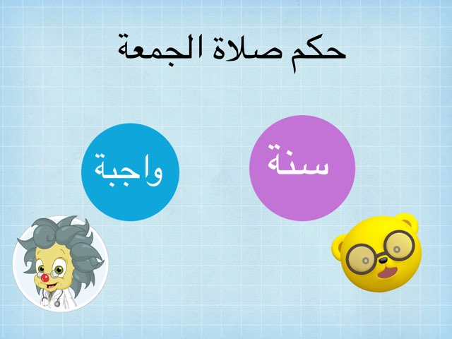 للفقي by Sumaya Al-jundi