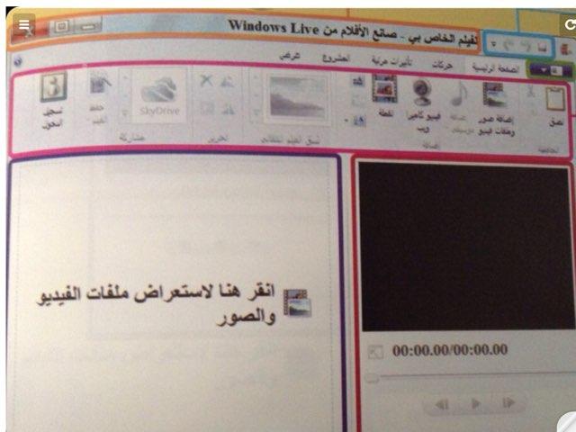 Game 20 by Eman Abd Elwahed