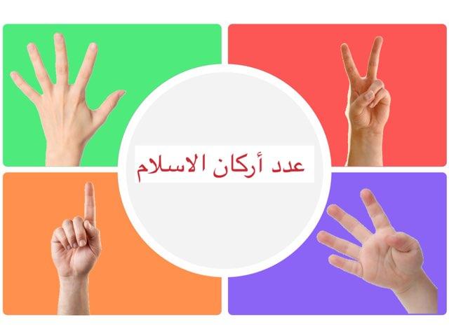 Game 27 by Faith Alshammari