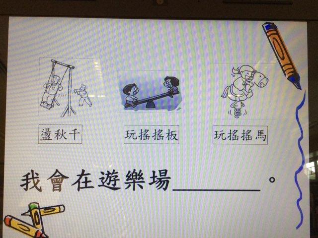 說話2 by Pui Yan Kong