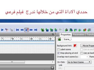 فيلم فرعي by hala refaat