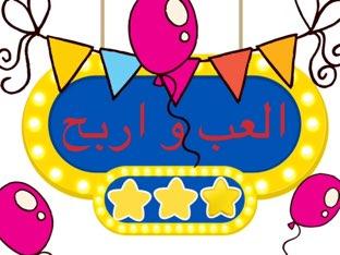 مفاهيم  by Samaher farrah