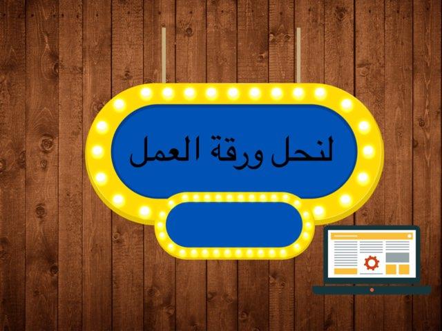 التجربة الاولي by Fatoma Alsaeed