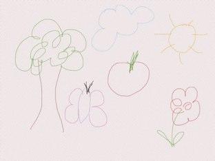 גן שלנו by Irit Alkalay