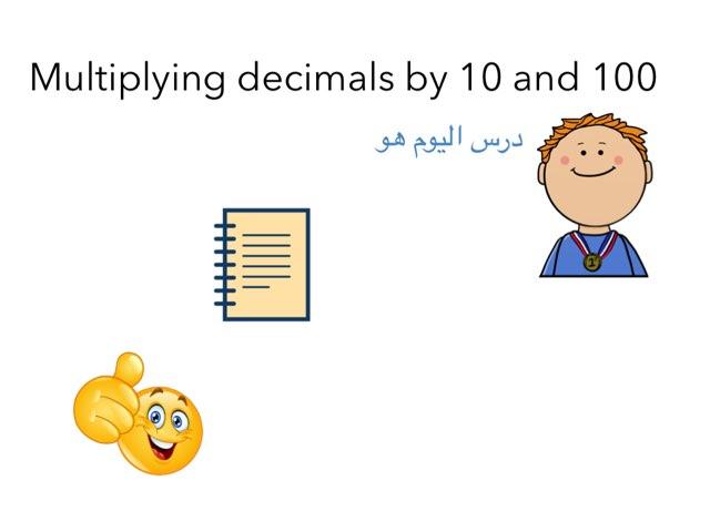 Multiplying decimals by 10and100 by Al-hussain Al-reedy