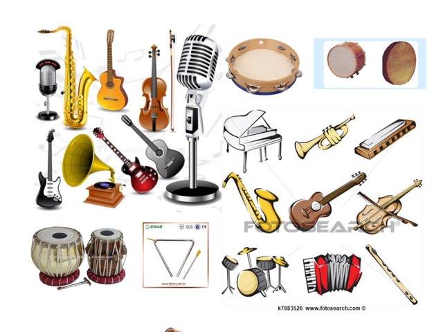 الاَلات الموسيقيه by Eman alrashidi