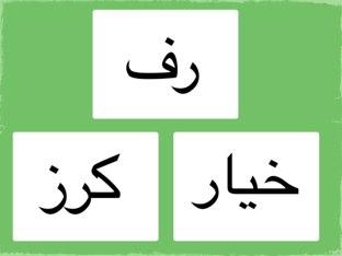 خبرة الجمعيه دانه الشمري  by danaalshamerri danaalshamerri