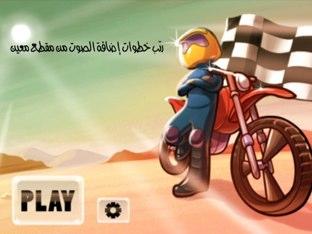 إضافة صوت من مقطع معين  by Alyaa Alostad