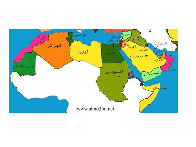 وطن عربي by fatma alshammery