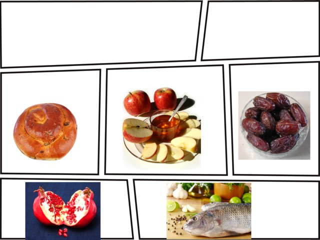 A game that you have to click  At the picture to answer the question About rosh ha shana by Michal Shimon Pelman