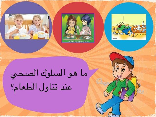اااا by Um Fahad