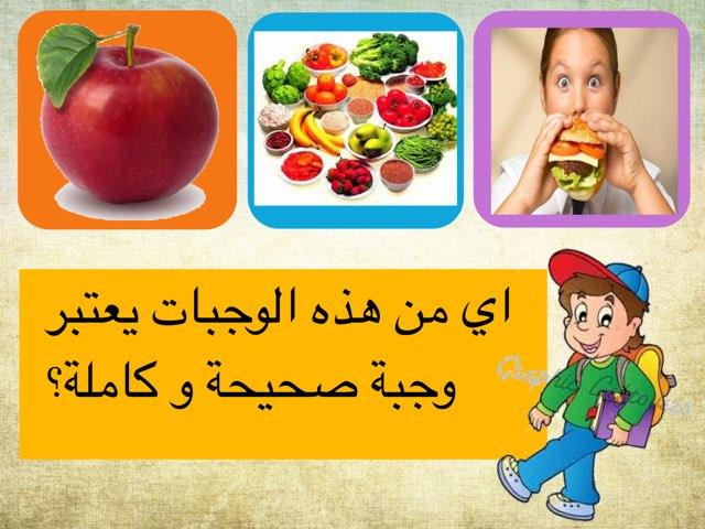لتنظر by Um Fahad