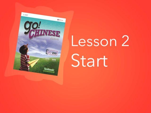 Go 200 Lesson 2 by Union Mandarin 克
