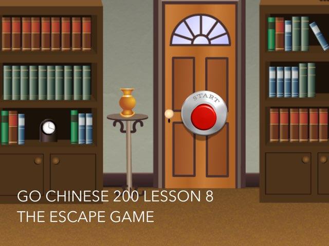 Go 200 Lesson 8 by Union Mandarin 克