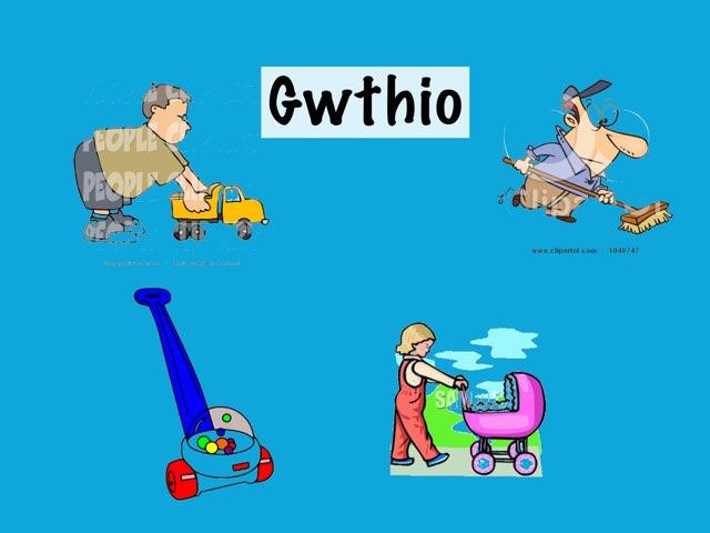 Gwthio A Thynnu by Elin James
