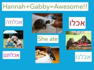 Hannah+Gabby=Awsome!! by Moshe Rosenberg