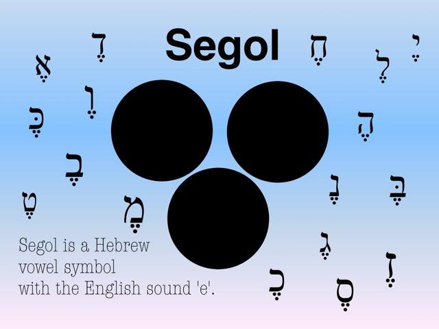 Hebrew Reading With SEGOL by YR Zegze