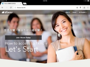 How To Access To 1know by Union Mandarin 克