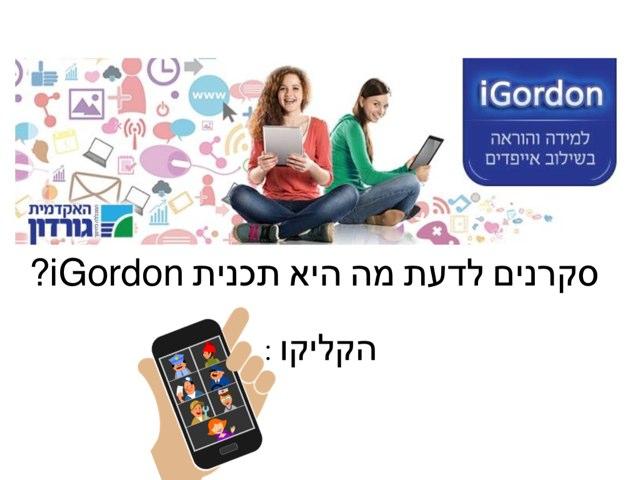 IGordon by Gordon College