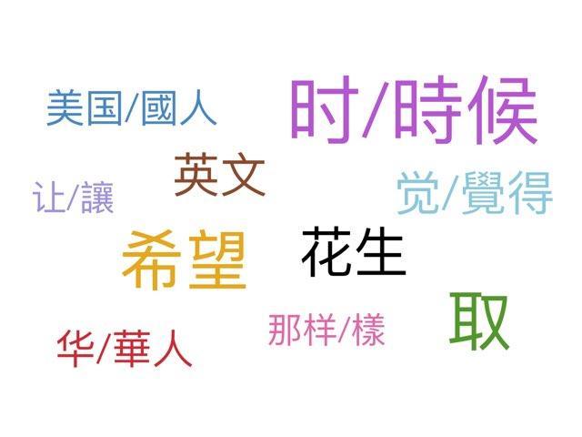 IQ500 Lesson 1 by Qiaochu Wang