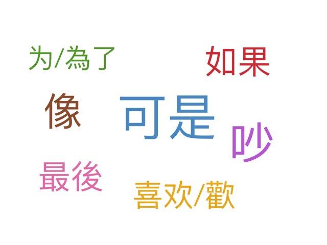IQ500 Lesson1b by Qiaochu Wang
