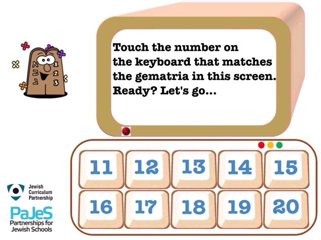 JCP Gematria 11-20 by Chanania Engelsman