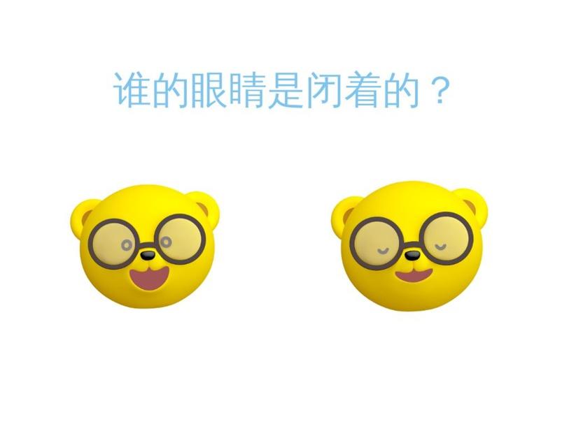 Jack学中文 by xing li