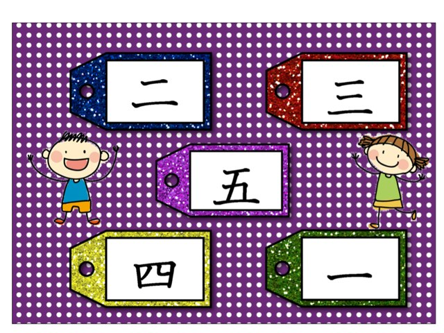 Japanese numbers 1-5 by Jan Chalmer