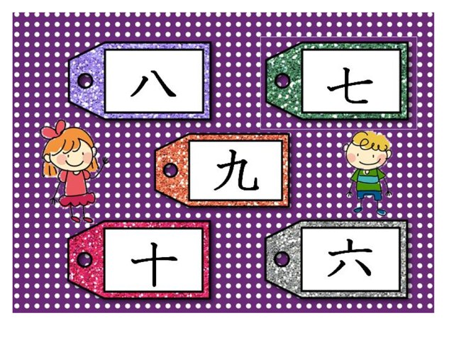Japanese numbers 6-10 by Jan Chalmer