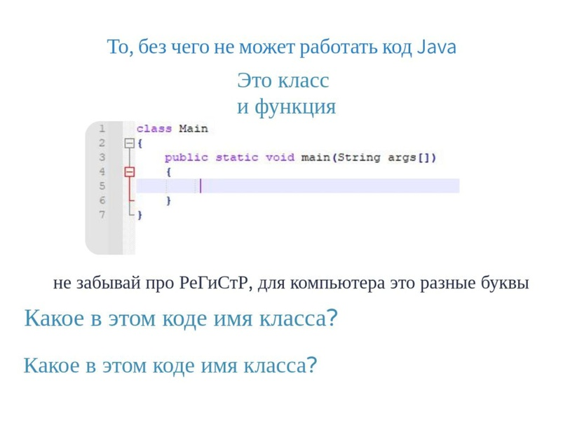 Java For and While Loops by Nikita Putintsev