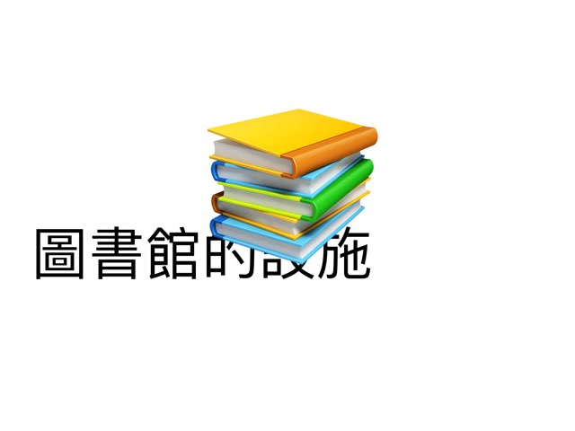 Jcslibrary by Maria Cheung