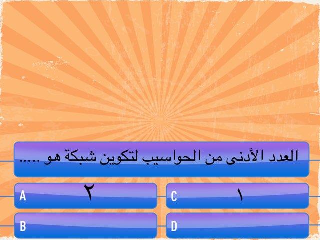 Jeu 3 by Maaroufi Med Ali