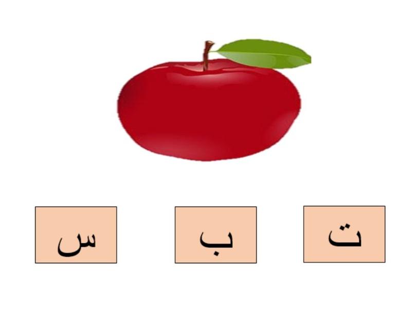 KG-1 Arabic  12/09/2021 by Vantage KG