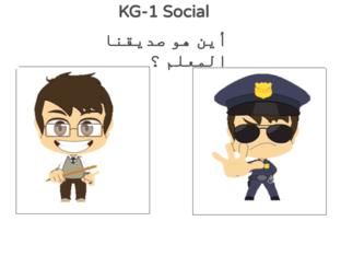 KG 1 Social 11/04/2021  by Vantage KG