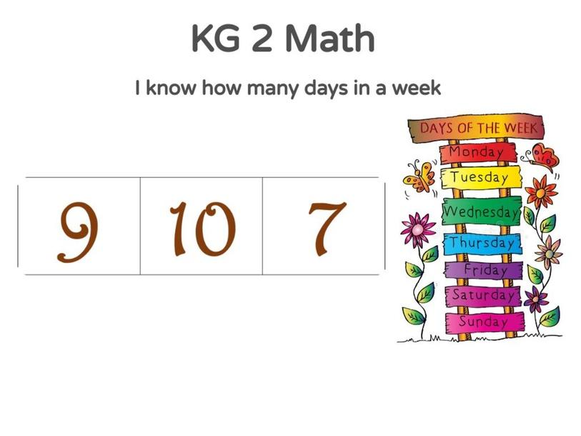 KG 2 Math Activity 11/04/2021 by Vantage KG